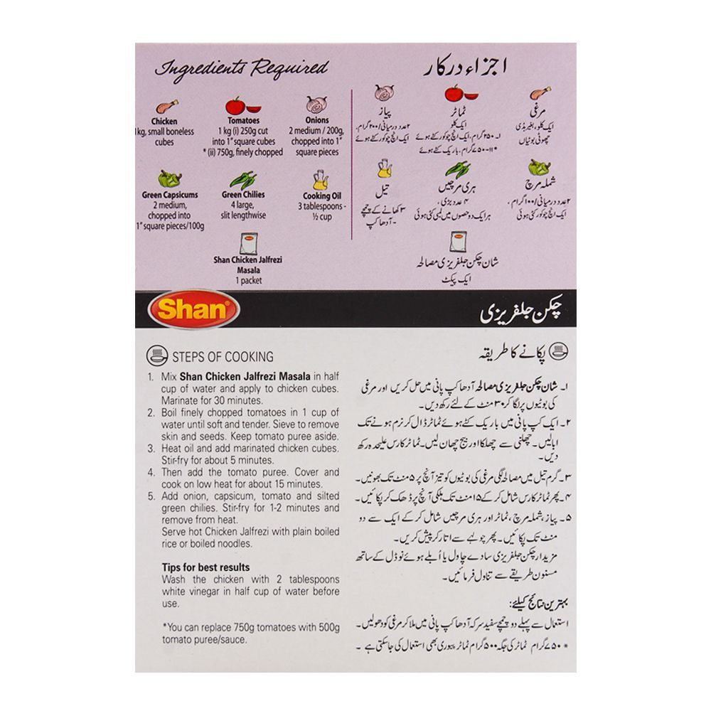 Shan Masala Chicken Jalfrezi Mix 50 Gm Pdl Store Online Marketplace